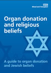 organ donation and religion essay